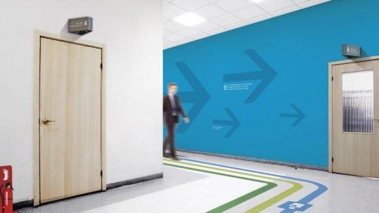 Hospital Corridor showing Way Marks